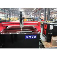 Heavy Duty Gantry CNC Plasma Cutting Machine For Metal Fabrication Automated Manufactures