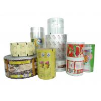 High Barrier Printed Laminated Rolls Up To 10 Colors , Printed Laminated Pouch Manufactures