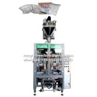Automatic packing machine for milk powder 50gm - 2000gm Manufactures