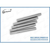 Good Abrasion Resistance Tungsten Carbide Bar YL10.2 With HIP Sintering Manufactures