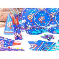 Captain America New Kids Birthday Party Decoration Set Birthday brown bear Theme Party Supplies Baby Party set for sale