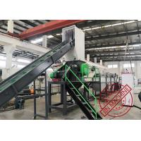 Customized Pp Pe Film Plastic Recycling Washing Line With High Performance for sale