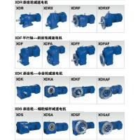 helical geared motor Manufactures
