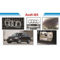 Audi Q5 ,Decoder integration computer , Car Reverse Camera Kit With 360 Degree Panoramic Manufactures