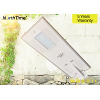 China All In One Solar Outdoor Light 80W Solar Street LED Light With 100W Mono Panel on sale
