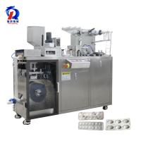 Capsule Blister Plate Packing Machine , Aluminum Foil Pill Blister Pack Machine Manufactures
