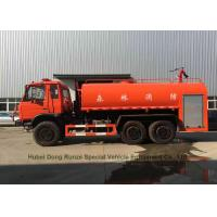 China RHD /LHD Dongfeng Off Road 6x6 All Wheel Drive Water Truck with Fire Pump Water  Truck AWD Vehicle EURO3/5 on sale