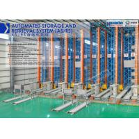 China Automated storage and retrieval system, AS/RS, passage stacker crane on sale