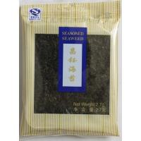 China Seasoned seaweed on sale