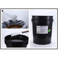 Buy cheap SGS Certificated UV Screen Additives UV Screen Diluent To Reduce Viscosity from wholesalers