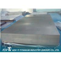 ASTM B265 Titanium Metal Plate Hot Or Cold Rolled For Heat Exchanger Manufactures