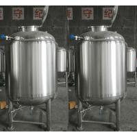 500L Manual professional Stainless Steel Buffer Tank , Custom Water Tanks Manufactures