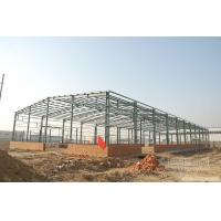 prefab shed steel frame prefabricated light steel structure Manufactures