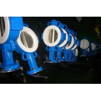 Triple Offset Indicating Butterfly Valve / 6 Victaulic Butterfly Valve Manufactures