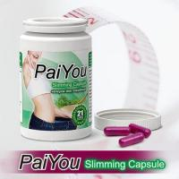 NEW! Safe Diet Pill: Paiyou Botanical Slimming CAPSULE-075 Manufactures