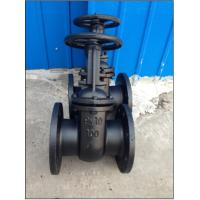 China Parallel Double Disc Cast Iron Gate Valve (GOST) on sale