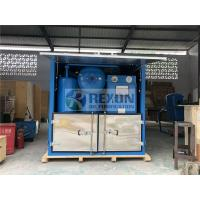 China Fully Enclosed Type Double Stage High Vacuum Insulating Oil Purification Plant 9000Liters/Hour on sale