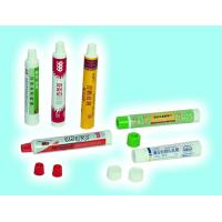 Plastic Pharmaceutical Tube Packaging  Manufactures