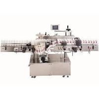 SSW-F 5L Single Side Self-Adhesive Sticker Labeling Machine Manufactures