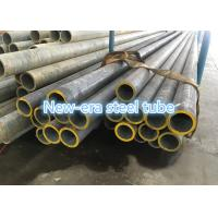 China Heavy Wall Thickness Seamless Mechanical Tubing For Machining High Yield Strength on sale