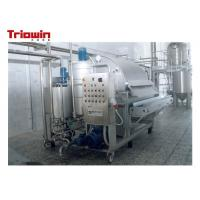 China 300 Tons / Day Fruit Juice Processing Equipment  / Date Processing Plant Wth Date Refine on sale