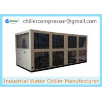 China Box type Screw Type Air Cooled Water Chiller Solution Provider Manufacture Chiller on sale