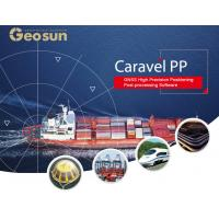 GNSS High-Precision Positioning Post-processing Software Manufactures