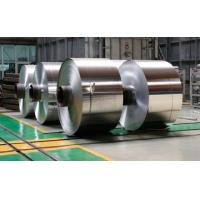 China Silver Mill Finish H26 5052 Aluminum Coil Customized Thickness For Capacito on sale