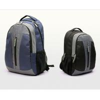 Leisure Backpack  (LX12199) Manufactures