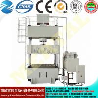 China Hot!Small hydraulic press, four-column hydraulic press, 500 t hydraulic press,oil press on sale