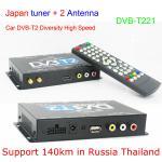 DVB-T221 Car DVB-T2 DVB-T MULTI PLP Digital TV Receiver automobile DTV box Manufactures