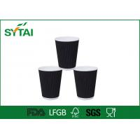 China Vertical Corrugated Disposable Insulated Coffee Cups Restaurant Logo Printed on sale