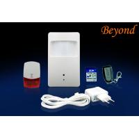 China Wireless Remote DVR Motion Sensor Alarms For Home / Office / Hotel / Marketplace on sale