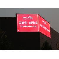 Quality High Resolution Outdoor LED Billboard P6 Waterproof Iron Cabinets Fixed Installation for sale