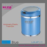 2014 11L Automatic Trash Can Manufactures