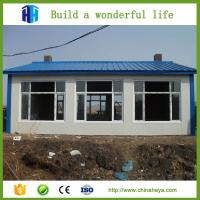 HEYA low cost prefab movable mobile living box house kits sales Manufactures