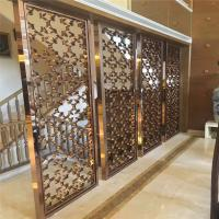 China Hot sale laser cut metal screen dividers for door panel or wall panel on sale