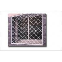 Buy cheap Guarding Mesh from wholesalers