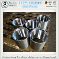 Buy cheap Made In China Hunting Boss Connection Tubing Coupling casing Coupling from wholesalers