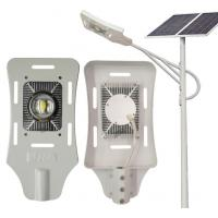 Waterproof Solar Powered Outdoor Street Lights , Led Street Light With Solar Panel Manufactures