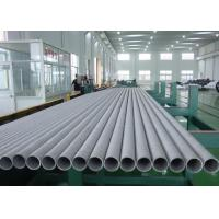 6 Meters Austenitic  Seamless Stainless Steel Pipe ASTM A312 TP304L Material Manufactures