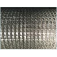 Buy cheap High quality fiberglass geogrid 120/120KN for earthwork basement,High quality from wholesalers
