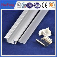 T Shaped Aluminum Extrusion , Metal Extrusion Profiles For LED Lighting Manufactures