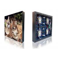 China Waterproof Outdoor LED Display Screen  Flexible Led Screen 1R1G1B Pixel  Configuration Simple Cabinet on sale
