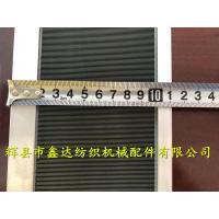 China GA747 Gripper Reed_Rapier Loom Reed Processing Wholesale Textile Reed on sale
