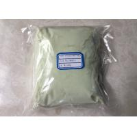 Pure Cas 50926-11-9 Indium Tin Oxide Particle Size 20 - 70 Nm With 90In2O3 10SnO2 Manufactures
