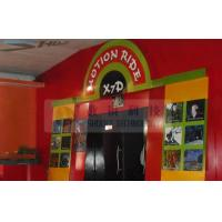 Pakistan XD Theatre X7D Motion Ride With Cinema Special Effects Manufactures