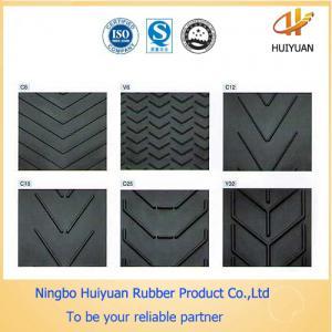 Top Manufacturer of Chevron (patterned) Conveyor Belt (width400-1400mm) Manufactures