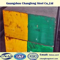 China AISI420 / DIN1.2083 / GB4Cr13 Stainless Steel Plate With High Hardness And Wear Resistance on sale