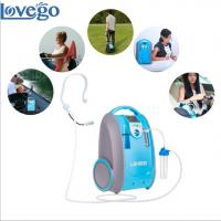 Portable oxygen concentrator with battery Manufactures
